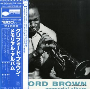 クリフォード・ブラウン - メモリアル・アルバム - GXF3006(M)