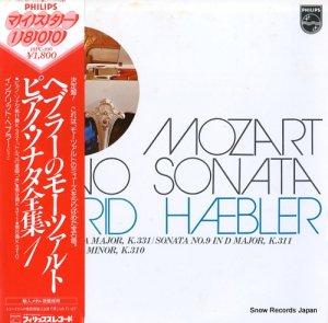 イングリット・ヘブラー - ヘブラーのモーツァルト・ピアノ・ソナタ全集1 - 18PC-100