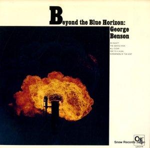 ジョージ・ベンソン - 青い地平線 - LAX-3175