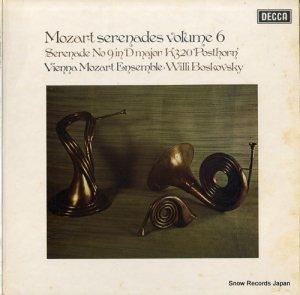 ウィリー・ボスコフスキー - mozart; serenades volume 6 - SXL6615