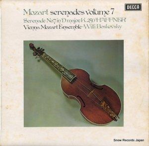 ウィリー・ボスコフスキー - mozart; serenades volume 7 - SXL6614
