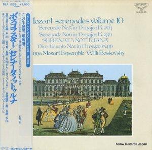 ウィリー・ボスコフスキー - モーツァルト:セレナード全集ー第10集 - SLA1235