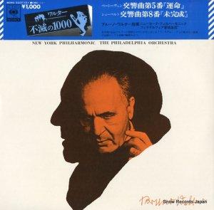 ブルーノ・ワルター - ベートーヴェン:交響曲第5番「運命」 - SOCF101