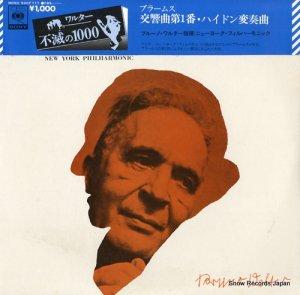 ブルーノ・ワルター - ブラームス:交響曲第1番/ハイドン変奏曲 - SOCF117