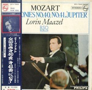 ローリン・マゼール - モーツァルト:交響曲第40番/第41番「ジュピター」 - SFX-7593