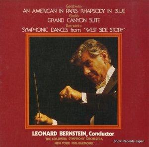 レナード・バーンスタイン - ガーシュイン:パリのアメリカ人/ラプソディー・イン・ブルー - 30AC827-8