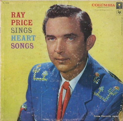 レイ・プライス - ray price sings heart songs - CL1015 - レコード・データベース