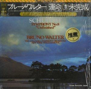 ブルーノ・ワルター - ベートーヴェン:交響曲第5番ハ短調作品67「運命」 - SOCL-1001