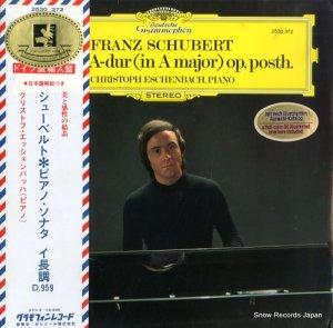 クリストフ・エッシェンバッハ - シューベルト:ピアノ・ソナタイ長調 - 2530372