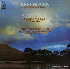 ブルーノ・ワルター - ベートーヴェン:交響曲第5番ハ短調「運命」 - SOCL83