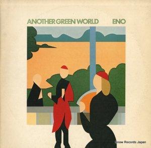 ブライアン・イーノ - another green world - ILPS9351