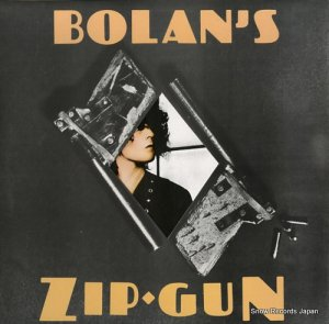 T.レックス - bolan's zip gun - BLNA7752