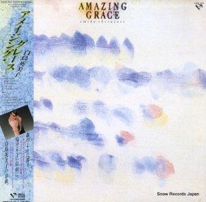 白鳥英美子 - アメイジング・グレース - K28A-822