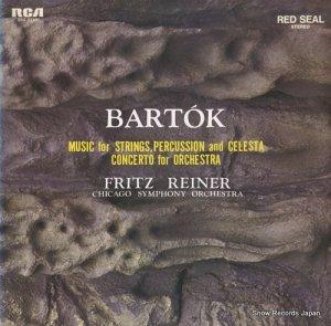フリッツ・ライナー - バルトーク:弦楽器と打楽器とチェレスタのための音楽 - SRA-2115
