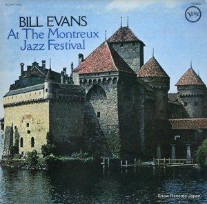 ビル・エヴァンス - モントルー・ジャズ・フェスティバルのビル・エヴァンス - MV2064