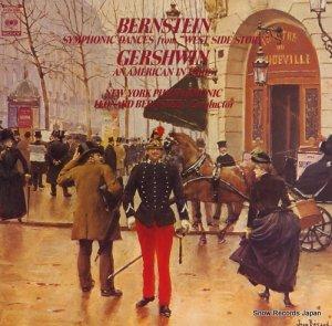 レナード・バーンスタイン - バーンスタイン:交響組曲「ウエストサイド物語」 - FCCA192
