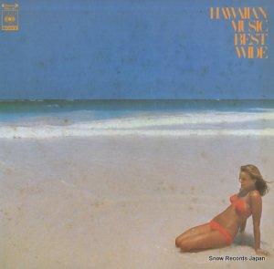 ポス宮崎とコニー・アイランダース - ハワイアン・ベスト・ワイド - SOLI43