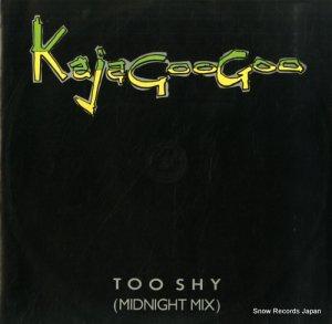 カジャグーグー - too shy (midnight mix) - 12EMI5359