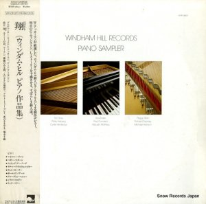 V/A - 翔(ウィンダム・ヒル・ピアノ作品集) - WHP-28031