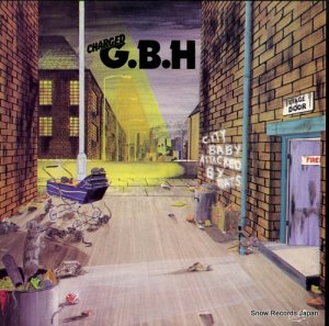G.B.H - city baby attacked by rats - CLAYLP4