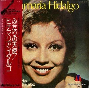 ヒナマリア・イダルゴ - ふたりの天使 - SFX-5117