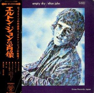 エルトン・ジョン - エルトン・ジョンの肖像 - FP-80051