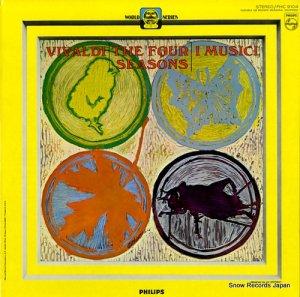 イ・ムジチ合奏団 - vivaldi; the four seasons - PHC9104