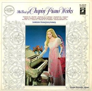 サンソン・フランソワ - ショパン:ピアノ名曲のすべて - AA-9953B