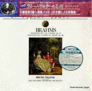 ブルーノ・ワルター - ブラームス:交響曲第3番ヘ長調作品90 - 15AC1284
