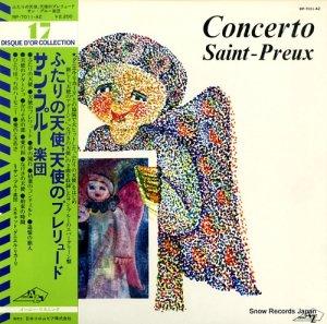 サン・プルー楽団 - ふたりの天使、天使のプレリュード - RP-7011-AZ