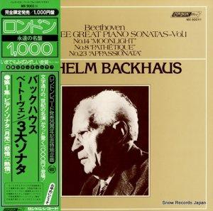 ウィルヘルム・バックハウス - ベートーヴェン:3大ソナタ第1集 - MX9001M