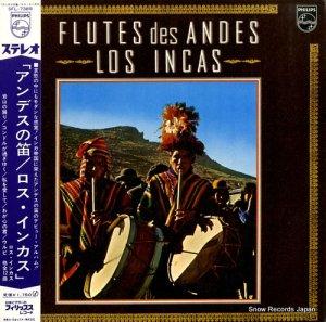 ロス・インカス - アンデスの笛 - SFL-7389