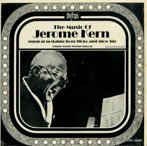 ジェローム・カーン - the music of jerome kern - BLP-1021Q