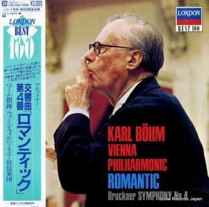 カール・ベーム - ブルックナー:交響曲第4番「ロマンティック」 - L20C-2036