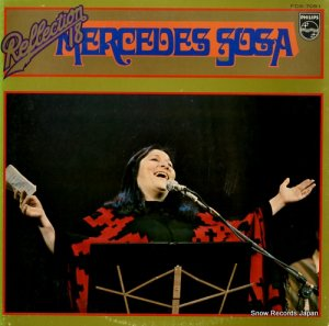 メルセデス・ソーサ - reflection 18 mercedes sosa - FDX-7051