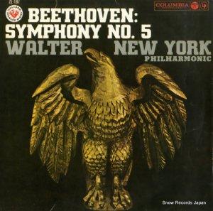 ブルーノ・ワルター - ベートーヴェン:交響曲第5番ハ短調「運命」作品67 - ZL-187