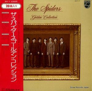 ザ・スパイダース - ザ・スパイダース・ゴールデン・コレクション - 20Y-7