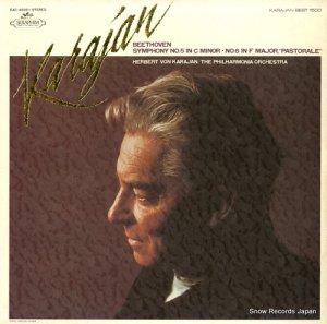 ヘルベルト・フォン・カラヤン - ベートーヴェン:交響曲第5番ハ短調作品67「運命」 - EAC-40001