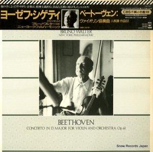 ヨーゼフ・シゲティ - ベートーヴェン:ヴァイオリン協奏曲ニ長調作品61 - 20AC1905
