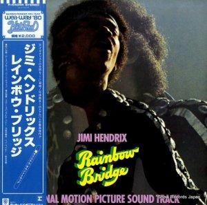 ジミ・ヘンドリックス - レインボウ・ブリッジ - P-6404R