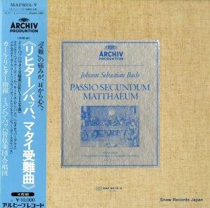 カール・リヒター - バッハ:「マタイ受難曲」 - MAF8016/9