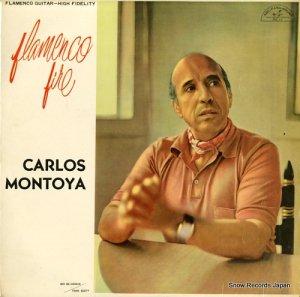 カルロス・モントーヤ - フラメンコ・ファイア第2集 - PC11