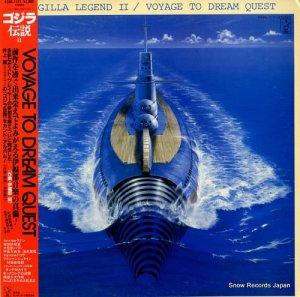 サウンドトラック - ゴジラ伝説2 - K28G-7171