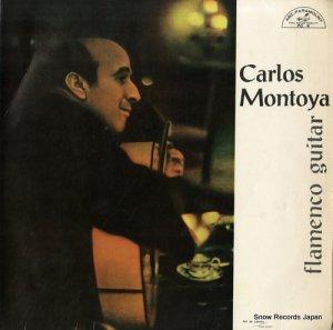 カルロス・モントーヤ - フラメンコ・ギター第1集 - PC9