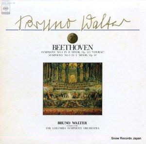 ブルーノ・ワルター - ベートーヴェン:交響曲9番ニ短調「合唱」 - 30AC1269-70