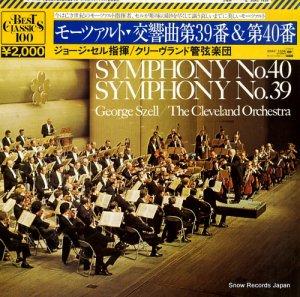 ジョージ・セル - モーツァルト:交響曲第39番&第40番 - 20AC1534