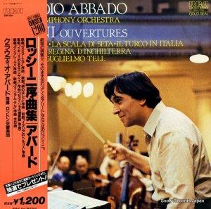 クラウディオ・アバド - ロッシーニ:序曲集 - 12R-1011
