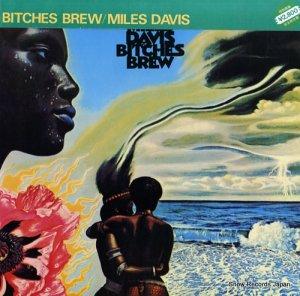 マイルス・デイビス - ビッチェズ・ブリュー - 28AP2151-2