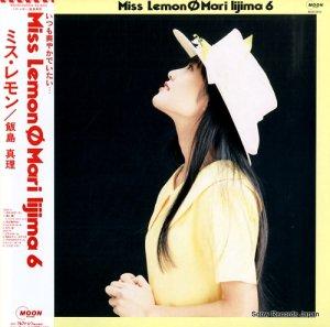 飯島真理 - ミス・レモン - MOON-28054