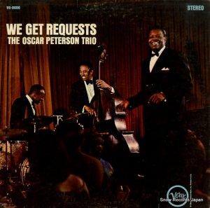 オスカー・ピーターソン - we get requests - V6-8606